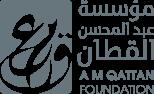 The A.M. Qattan Foundation