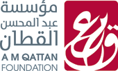 The A.M. Qattan Foundation