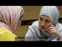 Embedded thumbnail for التلاميذ ككتاب مسرح برايان وولاند