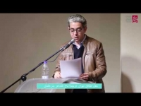 "Embedded thumbnail for Launch of ""Translation of Bach"" for poet Badr Othman"